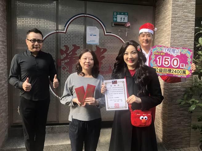 沈嶸每月一公益,朝捐款2400萬目標邁進。