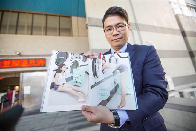 元和雅診所24日委任律師正式提告,認為雙方合作並沒有違背契約內容,雞排妹的指控已破壞契約及診所名譽,求償300萬元。(袁庭堯攝)