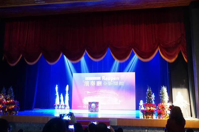 台中市葫蘆墩文化中心演奏廳啟動開館近40年最大修繕工程,24日舉辦重新開館慶祝儀式。(王文吉攝)