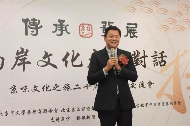 旺旺集團副董事長周錫瑋表示書法是記憶、是親情,也是五千年中華文化的連結。(圖/梁忠儀提供)