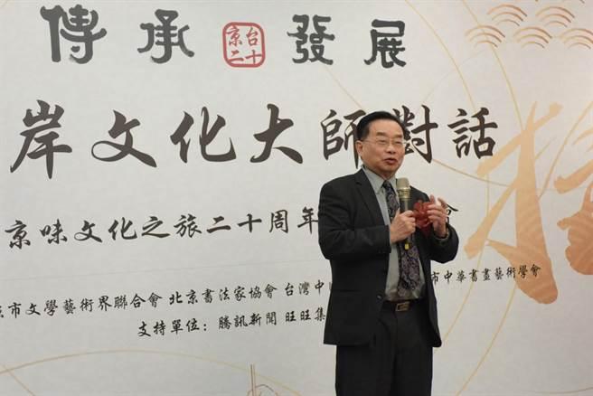 台灣中國文藝協會理事長王吉隆表示兩岸文化同根同源,追求真善美的目標是相同的。(圖/梁忠儀提供)