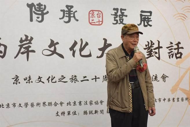 中國書法藝術基金會董事長連勝彥先生主題演講中華傳統文化與書法藝術的分享,讓兩岸的與會人員,受益良多。(圖/梁忠儀提供)