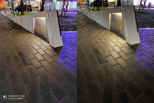 紅米Note 9 Pro(左)對比iPhone 11 Pro Max的夜間實拍(2)。(黃慧雯攝)