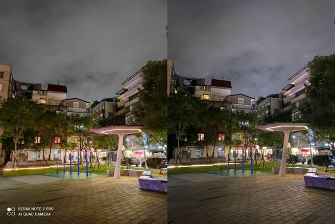 紅米Note 9 Pro(左)對比iPhone 11 Pro Max的夜間實拍(4)。(黃慧雯攝)