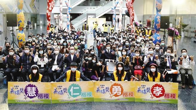 2020「大台中少年英雄獎」頒獎典禮24日在台中市政府市政大樓舉行。(盧金足攝)