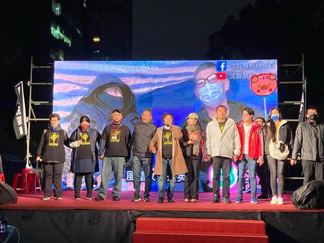 沈智慧宣布罷免萊委畫面(沈智慧辦公室提供)