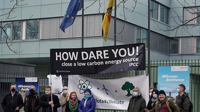 波蘭環保團體前往德國大使館,希望德國不要再搞非核家園。(圖/FOTA4Climat)