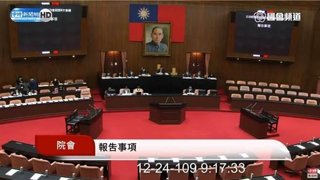立法院表決萊豬進口9項行政命令。(圖/立法院直播畫面/中時新聞網)