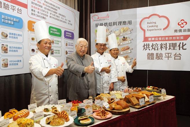 南僑會長陳飛龍率五星主廚顧問提出烘焙新概念。圖╱南僑集團提供