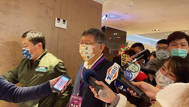 台北市長柯文哲指出,跨年晚會目前都按照要辦的原則去準備。(吳康瑋攝)