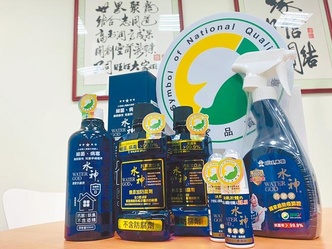 水神微酸性電解次氯酸水正式取得SGS檢驗證書,成為全台唯一取得認證的品牌業者。(水神提供/李柏澔台北傳真)