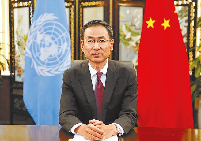 當地時間7月9日,大陸常駐聯合國副代表耿爽出席安理會工作視頻公開會。(中新社)