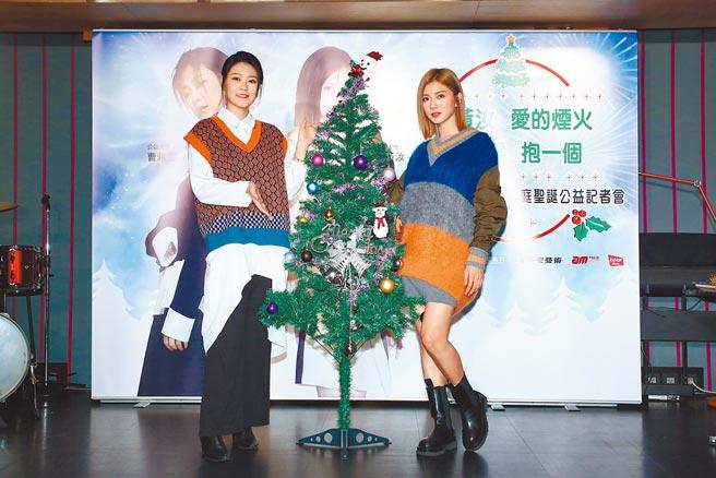 蔡黃汝(右)和曹雅雯昨出席公益活動。(紅心字會提供)