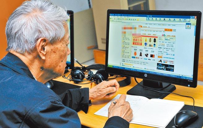 天津一名老年人在使用網購。(新華社資料照片)