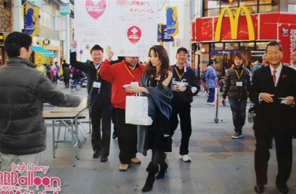 飯島愛離世前10日在宇都宮市街頭進行發放避孕藥的宣導活動。(圖/翻攝自日網)