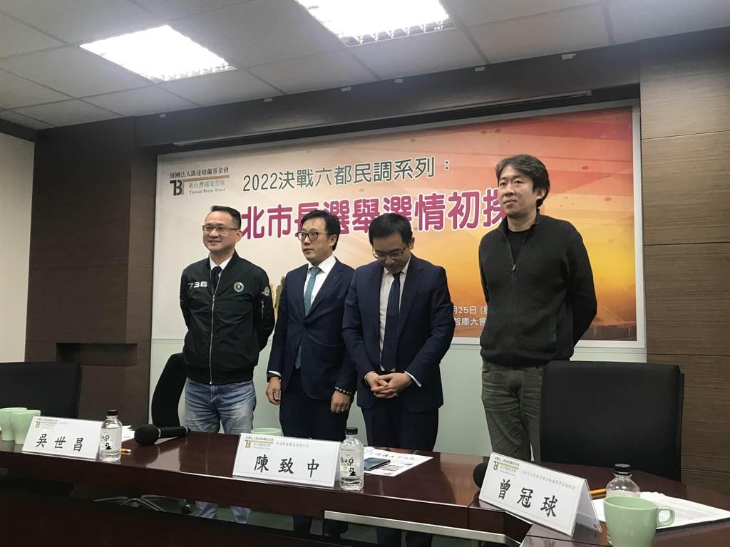 親綠智庫今公布台北市長選舉最新民調。(圖/曾薏蘋攝)