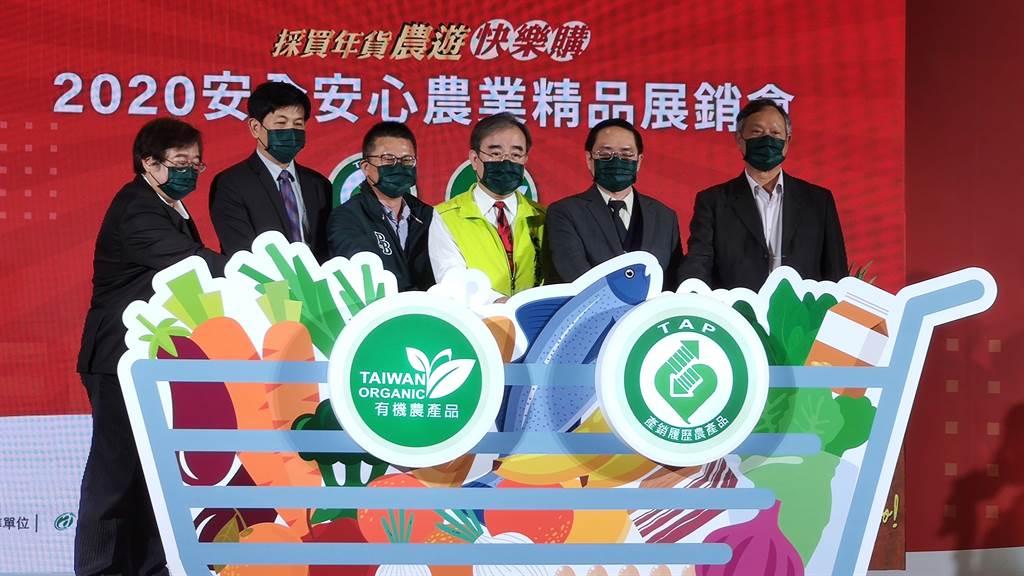 農委會舉行的「2020安全安心農業精品展銷會」今天舉行,估計活動共會吸引25萬人次進場。(林良齊攝)