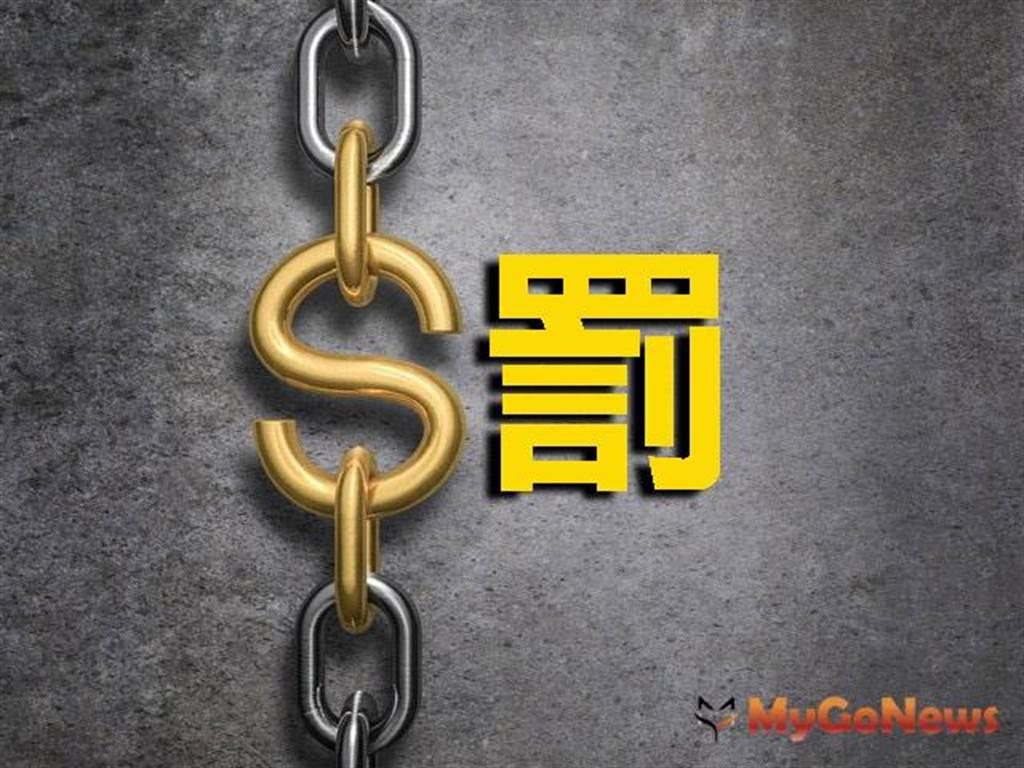 台北市政府「關渡平原輔導納管試辦計畫」,將於2020年12月31日截止受理申請,未納管之違規使用業者將裁處6萬至30萬元罰鍰並斷水斷電