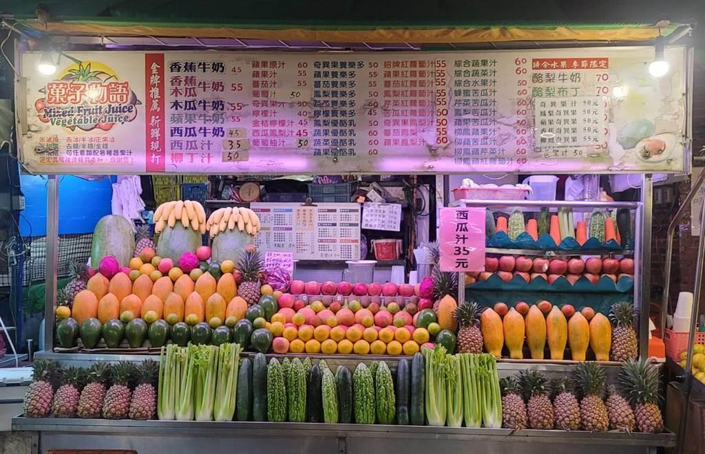 北投市場新市街上30年果汁攤,水果裝飾攤外相當吸眼球。(照片/游定剛 拍攝)