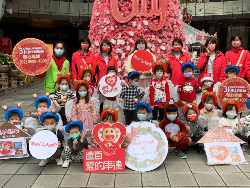 大同幼兒園小朋友到板橋大遠百支持「寒士吃飽30」公益活動。(創世基金會板橋院提供)