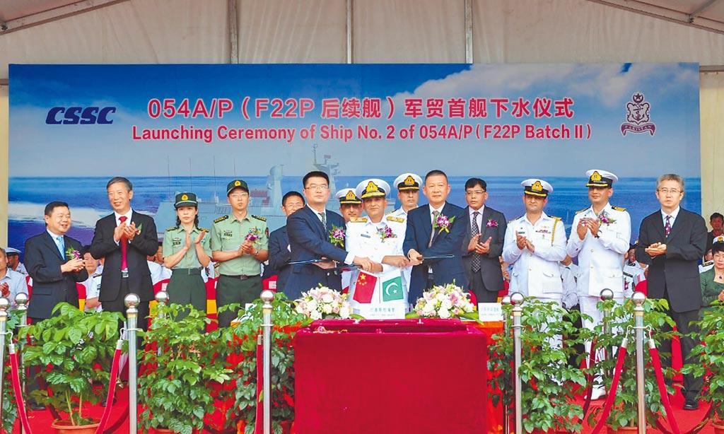 巴基斯坦海軍代表出席054A/P護衛艦下水儀式。(取自巴基斯坦海軍)