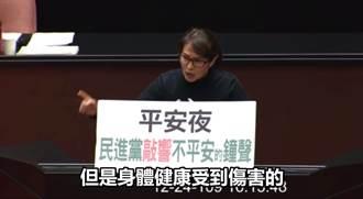 平安夜斷送台灣人平安 高金素梅激動痛罵:民進黨為舔美舉刀自殘