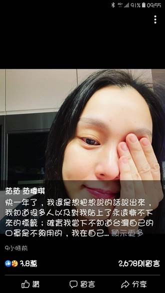 狗官風波一年後范瑋琪再道歉 「請放過家人」  蘇貞昌回應了