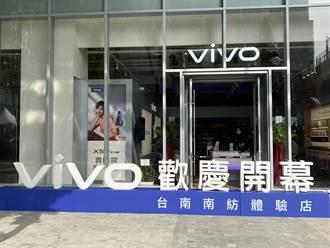 vivo台南體驗店盛大開幕 前三日購機享豐富優惠再抽雙人假期