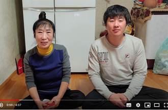 38歲男娶73歲妻震驚韓國 合體上節目「麥克風沒關掀婚姻真相」