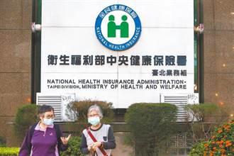 國際醫院聯盟認證 健保署雲端查詢系統成他國典範