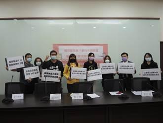 數位身分證僅竹市試辦 民間團體喊STOP
