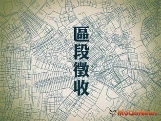 高雄新市鎮Ⅱ連三天區段徵收土地取得協議價購會議
