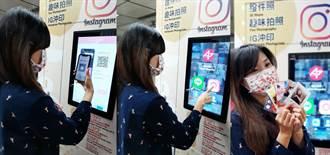 數位相片列印機進駐台北捷運22處 隨玩隨時印