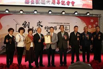徐耀昌就職6周年 楊文科領社會傑出貢獻人士獎