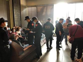 天冷賭場轉移到汽車旅館 高雄警方攻堅逮獲19名賭客