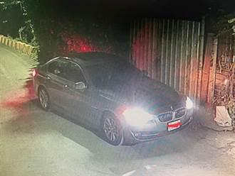 BMW停大門車震留滿遍地子孫 屋主:「孩子父親」已登門道歉