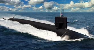 老美打造下一代核潛艦 成本、時間太超過