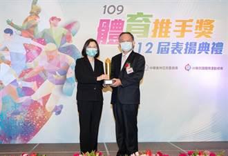 華南金控長期支持體育活動 連九年獲體育推手獎肯定