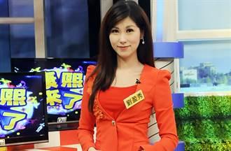 中天美女主播洩私照 劉盈秀超短裙「上下全露」辣翻了