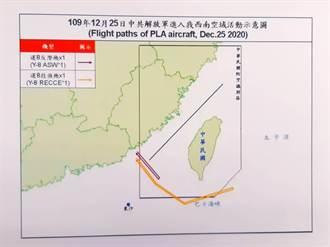 九鵬基地火砲試射 國防部今證實共機現蹤東南空域