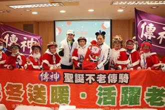 耶誕老人也來新北耶誕城 傳神協會不老騎士單車環台千里傳愛