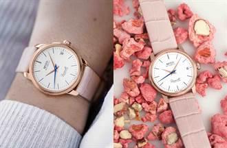 夢幻玫瑰金霧粉色「桃花錶」登場 開春戀愛運靠穿搭加持