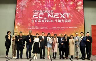 YouTube台灣不退訂率全球第一 臺北網紅節論壇解析數位行銷趨勢