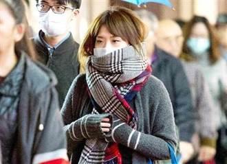 台灣不習慣低溫!鄭明典心急示警 再曝跨年降雨機率
