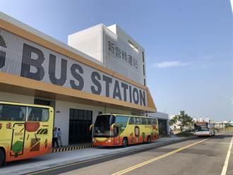 新營轉運站試營運 22路線進駐順利運轉