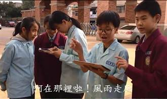 順應資訊時代 楊梅國中推數位app走讀校園