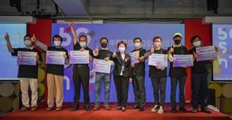 中華電信打造全國第一套5G SA n79實驗專網
