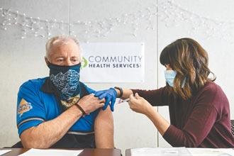 美新冠疫苗 僅100萬人接種
