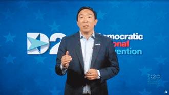 台裔美籍創業家 楊安澤遞件參選紐約市長