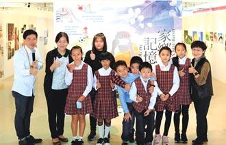 培養偏鄉孩童對攝影的興趣 Canon舉辦家鄉記憶攝影展